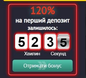 промокоды в Пин Ап онлайн казино
