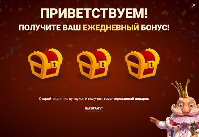 Онлайн казино украины — украинские casino на реальные деньги supercasino